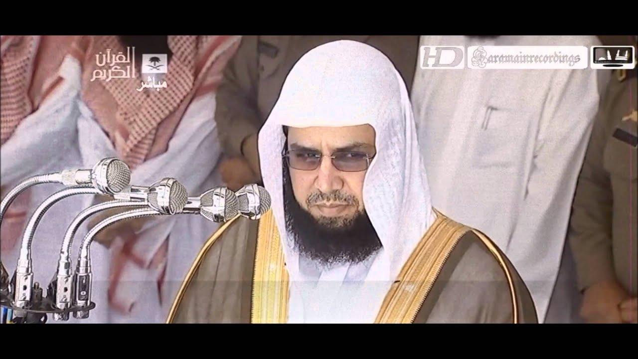 Image Result For Cara Al Quran