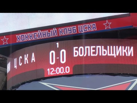 Армейцы сыграли с фан-сектором ЦСКА