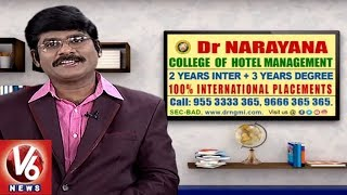 Career In Hotel Management | Dr Narayana College Of Hotel Management | Career Point