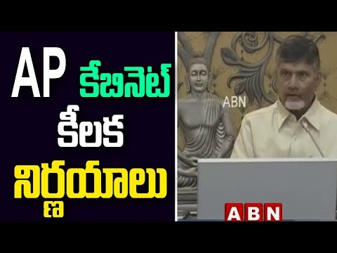 AP Minister Kalva Srinivasulu Speaks to Media After AP Cabinet Meet End