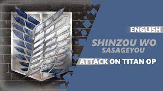 ENGLISH ATTACK ON TITAN S2 OP - We Dedicate ~Shinzou wo Sasageyo~ [Dima Lancaster feat. BrokeN]