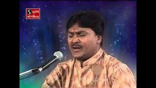 Suresh Raval Bhajan | Vachan Sambhari Jadeja Jagjo | Jadeja No Mandvo