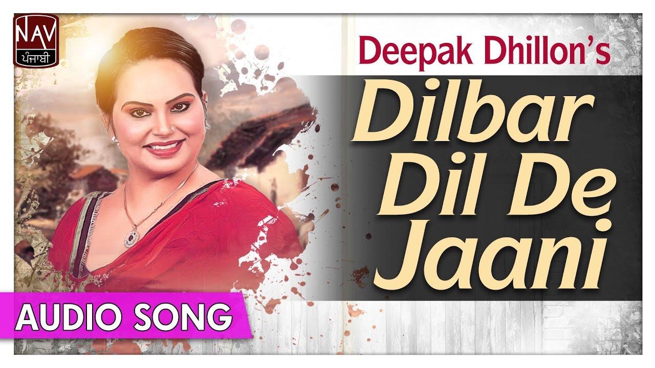 Manke deepak dhillon marriage