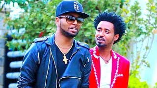 Debe Alemseged ft. Jacky Gosee - Min Lihun - New Ethiopian Music 2017 (Official Video)