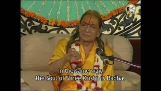 Who is Radha? - Part 1