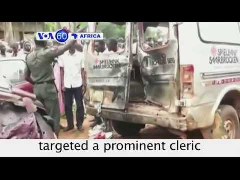 Bombings in Kaduna, Nigeria kill at least 42 - VOA60 Africa