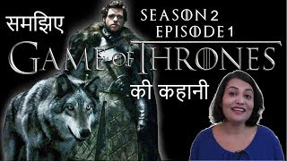 Game of Thrones Season 2 Episode 1 Explained in Hindi