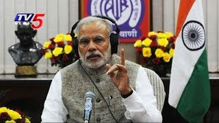 PM Narendra Modi's 'Mann Ki Baat' completes 3 years