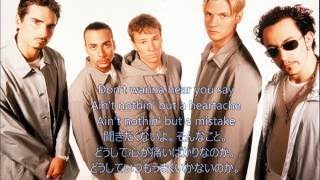 Download Lagu 洋楽 和訳 Backstreet Boys - I Want It That Way Gratis STAFABAND