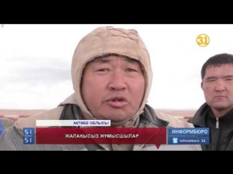 Ақтөбеде қытай компаниясының жұмысшылары ереуілге шықты