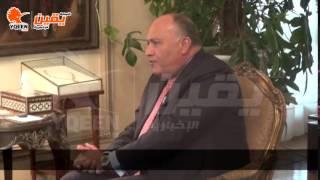 يقين   لقاء وزير الخرجية سامح شكري مع ساترفيلدر رئيس البعثة متعددة الجنسيات في سبناء