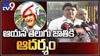 Balakrishna pays tribute to NTR,Speaks to Media