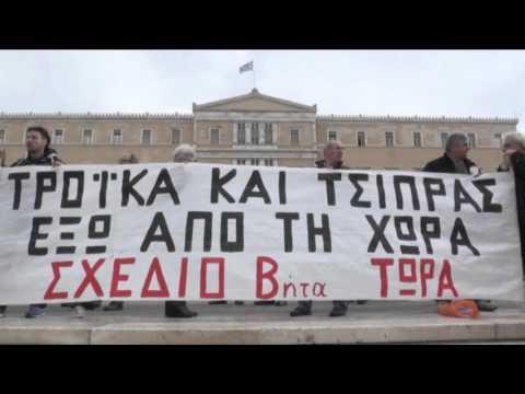 Degjenerojnë në akte dhune protestat në Greqi - Top Channel Albania - News - Lajme