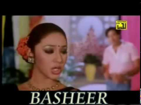 Bangla Movie Song Sakib Khan And Hot Actress Apu Biswas. video