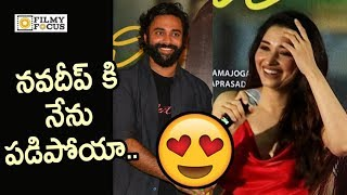 Tamanna Fun with Navdeep @Next Enti Movie Trailer Launch