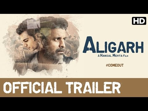Aligarh Official Trailer With English Subtitle | Manoj Bajpayee, Rajkummar Rao