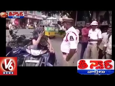 Hyderabadi Woman Fight With Traffic Police | Teenmaar News | V6 News