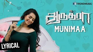 Aaruthra Movie | Munimaa Lyrical Video