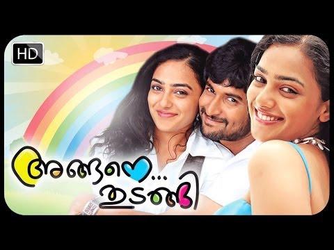 Malayalam Full Movies | Angane Thudangi | Malayalam New Movies | Hd Movies | Nithya Menen,nani video