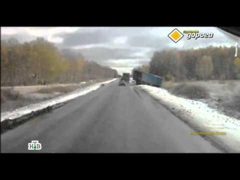 ДТП на скользких дорогах