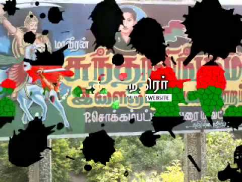 Immanuvel Sekar Songs immanuvelpuram  sm.annamalai devendrakulam video