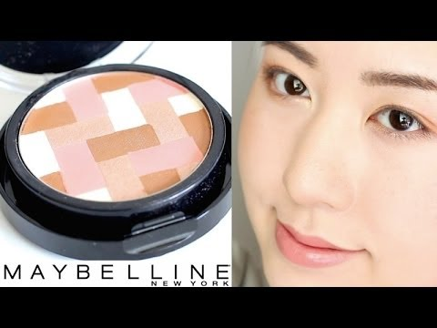 Maybelline Master Hi-Light Blush Review & Demo