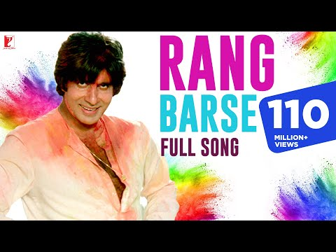 Holi Song - Rang Barse Bheege Chunarwali - Full Song | Silsila | Amitabh Bachchan | Rekha