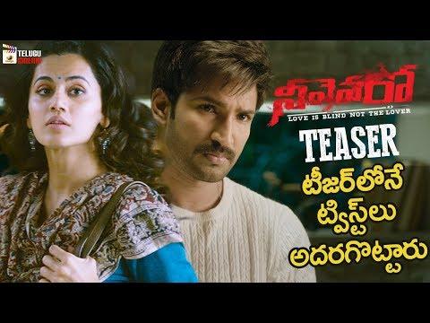 Neevevaro Movie TEASER | Aadhi Pinisetty | Taapsee | Ritika Singh | #NeevevaroTeaser | Telugu Cinema