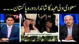 The Reporters   Sabir Shakir   Arif Hameed Bhatti   18 February 2019