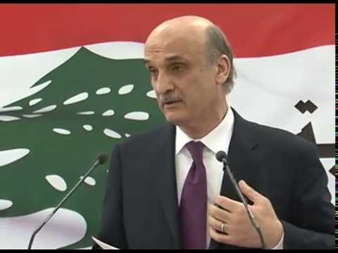 Dr Geagea's speech in the LF Public Sector dinner - Maarab 15-4-2015
