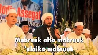 Qasidah Selamat Ulang Tahun Versi Islam