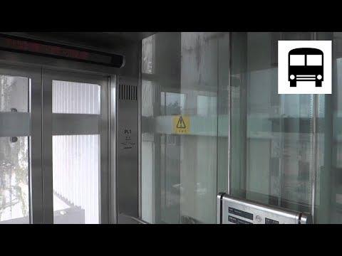 Yau Tong MTR Station - Hitachi Traction Elevator