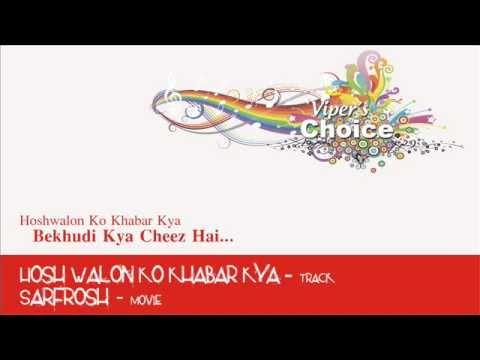 Hosh Walon Ko Khabar Kya - Sarfrosh
