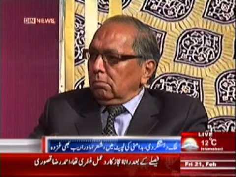 Raja Majid Report Terrorism, Poets and Adeeb Afsurda