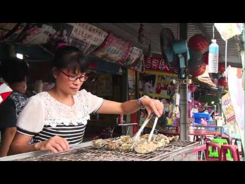 Taiwan Tourism Board Tropic of Cancer Chiayi & Penghu