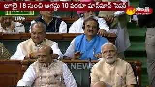 Monsoon session of Parliament to begin from July 18 || పార్లమెంటు వర్షాకాల సమావేశాల షెడ్యూల్
