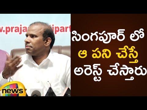 KA Paul Sensational Comments On AP Capital Amaravati | KA Paul Idea To Develop Amaravati |Mango News