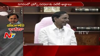 CM KCR to Take Serious Action on Illegal Activities In Hyderabad