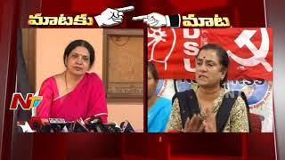 POW Sandhya Vs Jeevitha Rajasekhar Over Cast Couch Issue || Mataku Mata