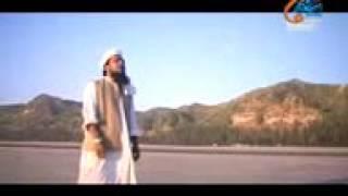 বন্ধু ভুলে যেওনা কখনো। bangla islamik song