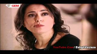 az booseh ta eshgh part 79 download search results