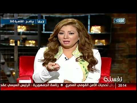 شاهد .. علاقات سابقة  .. الزوجة المصرية والأجنبية .. فقرة الصور .. نبيه الوحش  فى #نفسنة