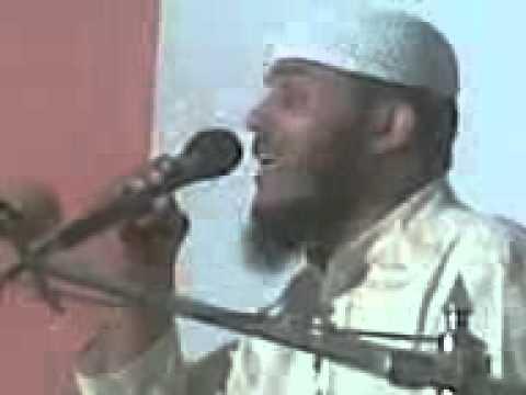 Meri Maa O payari Maa...Hafiz Abu Bakar IN MASJID AHL E BAIT...