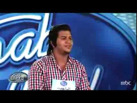 لحظات - يوسف في اول تجربة أداء - Arab Idol