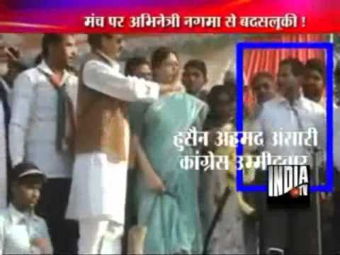 Actor Nagma Explodes As Congress Candidate's Finger Caressed Her While Garlanding video