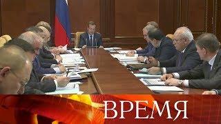Дмитрий Медведев: Необходимо создавать новые стимулы для работы местных властей.
