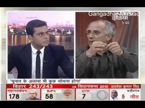 Arun Shourie On Bihar Loss for BJP