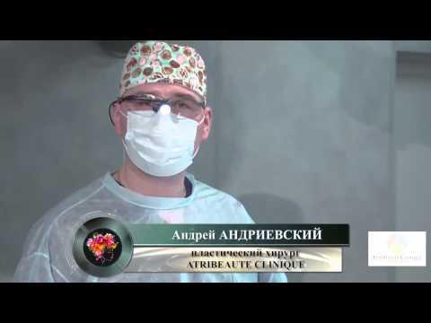 Абдоминопластика Оперирует Андриевский Андрей Николаевич