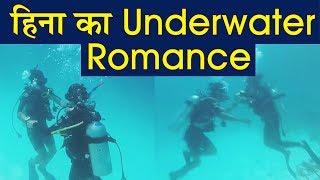 Hina Khan Romance Underwater With Boyfriend Rocky Jaiswal In Maldives