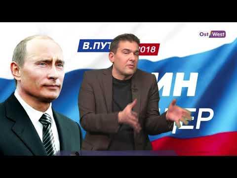 Экономист Андрей Илларионов: почему Трамп на самом деле восхищается Путиным